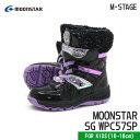 【ムーンスター】MOONSTAR SG WPC57SP キッ...