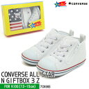 【CONVERSE】コンバース ベビー オールスター N ギフトボックス 3 Z オプティカルホワイト ベビー・キッズ 白色スニーカー 子供用 靴 サイドファスナー BABY ALL STAR N GIFTBOX 3 Z OPTICALWHITE (12.0-15.0cm) 7CK665