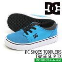 ディーシーシューズ ベビー キッズ ローカット スニーカートドラー トレース スリップ TX グレー ブルー 13-16cm 子供用 靴 DC SHOES TODDLERS TRASE SLIP TX ADTS300016 CB3 BGC