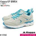 【Kappa】カッパ KP BRW54 レディース ローカッ...