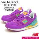 《ピンボールコレクション》【new balance】ニューバランス W530 PIA (幅:B)[PURPLE/TEAL] Running Style スニーカー[レディースサイズ]【送料無料】