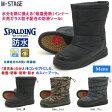 足元あったか♪【SPALDING】スポルディング スノーフィールド SF-246 吸湿発熱 スノーブーツ 全3色(黒・グレー・サンド) 冬用・防寒靴 メンズ