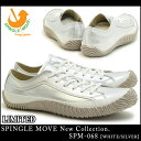 ポイント10倍【SPINGLE MOVE】スピングルムーブ SPM-068 WHITE/SILVER (ホワイト/シルバー) made in japan ハンドメイド 手作り スニーカー 革靴 メンズ