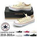 converse(コンバース) メンズ&レディース ローカッ...