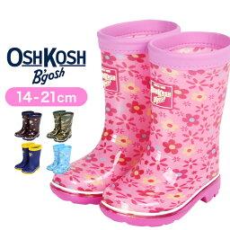 OSHKOSH(オシュコシュ) 子供用レインブーツ (レインシューズ/ラバーブーツ/雨/散歩/長靴/靴/公園/星柄/カモフラ/ネームタグ/グリップ)【あす楽】※メール便不可※