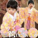 3780円→2980円◆女の子用羽織付き袴ロンパース/ベビー用 当店オリジナルPokke Poche