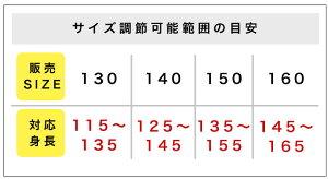 �����Ԥ�����6980�ߡ������λ���CCLTEAM���������������ù�������Ĵ����ǽ�դ�/��������/�ѿ尵2000mm/������������/������������/�ȥɥ顼/���å�/��ͷ��/��ͷ��/����/�ԥ�/��/�ѡ��ץ�/��λҶ��ѡϡڤ����ڡۢ�������ԲĢ�