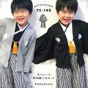 【セール】 袴上下3点セット 子供 男の子 ベビーキッズジュニア セパレート 当店オリジナル 紋付袴
