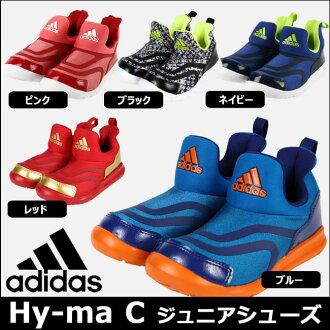 5076 日元至 4,680 日元。 阿迪達斯 (adidas) Hy maC / Sona (哈伊馬角 / 重量輕,透氣 / 靈活性 / 休閒 / 運動鞋 / 徽標 / 男孩 / 女孩 / 上學 / 體育 / 戶外 / 海軍 / 粉色 / 紅色 / 藍色 / 黑色) [兒童] * 禁用 *