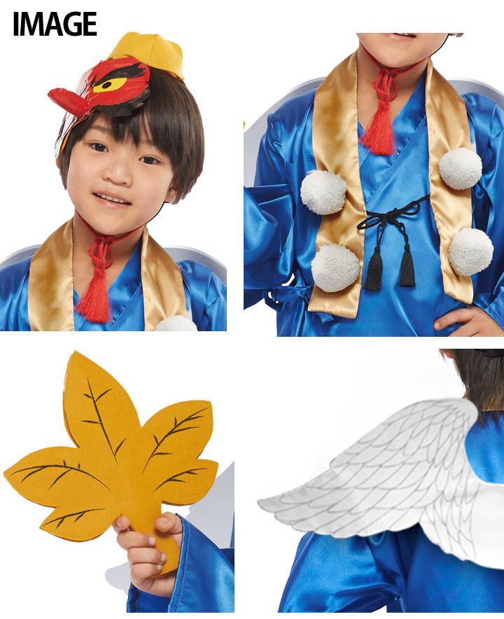【セール】ハロウィン 子供 衣装 天狗 衣装 ...の紹介画像3