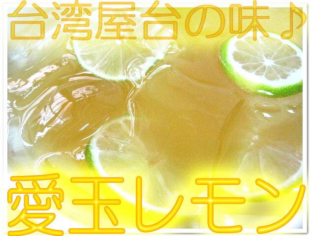 【送料無料】業務用・台湾産愛玉子3000gレシ...の紹介画像2