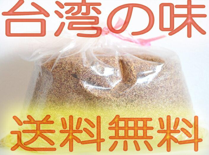 【送料無料】業務用・台湾産愛玉子3000gレシピ...の商品画像