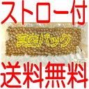 日本産【代引不可】【ポスト投函】【送料無...