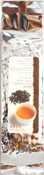 【代引き不可】台湾高級鉄観音・烏龍茶75g【メール便送料無料】烏龍茶