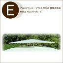 (E)ルーフテント・タープ アルミ製及びスチール製ツインルーフテント(ワンタッチテント)2.5x2.5m用 02P09Jul16