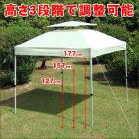 中が明るいテント【送料無料】スチールツインルーフテントM-ST250W・ライトミントグリーン・スチール仕様のワンタッチテント2.5m×2.5m532P16Jul16