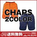 【アップグレード】チェンソー用防護ズボン チャップス 9層ラミネート繊維【送料無料