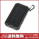 【必需品】LEDライト付 ソーラーチャージャー 10000mAh 超大容量モバイルバッテリー【送料無料】