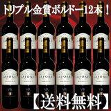����̵�� ��ե��� �ȥ�ץ����ޥܥ�ɡ�12�� ���ܤ��Ϥ������֤Υ����ȥ�Τޤޤ��Ϥ� ��ӥ塼��ƥ����ݥ��� �磻�� ��� ��ޥ磻�� ���å� �� �֥磻�� �磻�å� �֥磻�å� �ե�ܥǥ��� ������ �ܥ�ɡ� bordeaux wine��10P05Dec15 ��10��