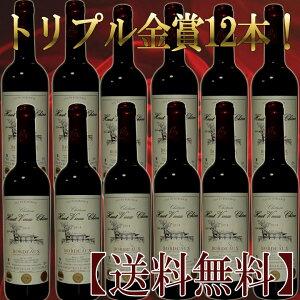 シャトー・オー・ヴュー・シェーヌ トリプル ボルドー カートン 赤ワイン