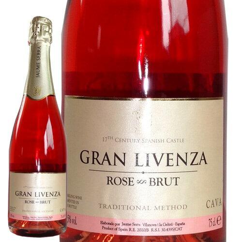 グランリペンサ・カヴァ・ロゼ・ブリュット ワイン wine