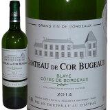 �ڶ���ޡۥ���ȡ����ɡ������롦�֥��硼���֥��[2014]��3��� ���դ������� �ܥ�ɡ� �磻�� ��� ��ޥ磻�� bordeaux wine