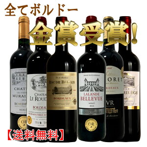 ボルドー 赤ワイン ボディー カベルネソービニオン メルロー