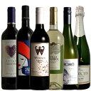 POPで便利ワインセットお気軽バラエティパック6本送料無料金賞ワインセット赤赤ワインフルボディーコク旨白白ワイン白ワインセットwineワインセット金賞入り