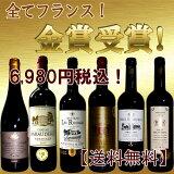 �ե�� �磻�� ���å� �����ݻ��Ϥ����塪��� �� 6�ܥ��å� �֥磻�å� �֥磻�� ������ �ܥ�ɡ��磻�� �ե�磻�� �ե�ܥǥ��� ʡ�� ���٥�ͥ����ӥ˥��� ���? ���٥�ͥե�� ����̵�� �磻�å� bordeaux wine