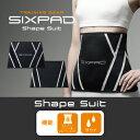【 メーカー公式 】 MTG SIXPAD Shape Suit シックスパッド シェイプスーツ S〜LL 送料無料 ダイエット sixpad ウエスト シェイプアップ