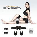 シックスパッド レッグ & アブズベルト S/M/L & ボトム & HMBサプリメント セット MTG ems sixpad ヒップアップ 筋肉 ダイエット 筋トレ トレーニング