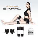 シックスパッド ツインアーム & ボトム & HMBサプリメント セット MTG ems sixpad ヒップアップ 筋肉 ダイエット 筋トレ トレーニング