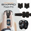 シックスパッド アーム & アブズベルト LL/3L & フット & HMBサプリメント セット  MTG SIXPAD EMS ロナウド 筋肉 ダイエット 筋トレ トレーニング