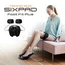 【メーカー公式店】シックスパッド フットフィットプラス SIXPAD Foot Fit EMS 筋肉
