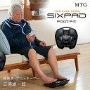 【メーカー公式店】シックスパッド フットフィット MTG ems sixpad Foot Fit ロナウド