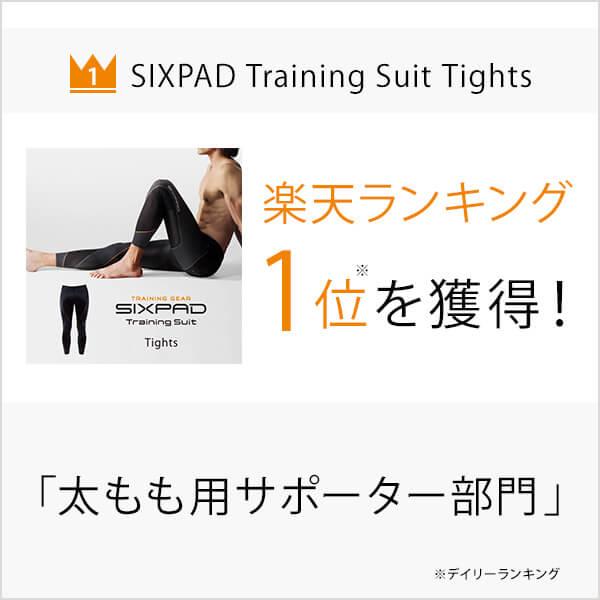 【 メーカー公式店 】 MTG シックスパッド...の紹介画像2