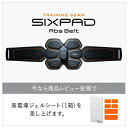 シックスパッド シックス SIXPAD アブズベルト S/M/Lサイズ ウエスト58cm〜100cm 【メ