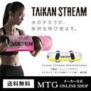 【オンラインショップにて様々なキャンペーンを実施中!】メーカー公式 MTG P10 タイ