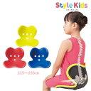 楽天MTG ONLINESHOPスタイルキッズ Lサイズ style kids L 125〜155cm 【ポイント10倍】 【メーカー公式店】 MTG body make seat style ボディメイクシート スタイル 子ども 座椅子 姿勢 P10