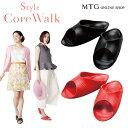 スタイルコアウォーク Style CoreWalk   MTG 美姿勢 姿勢 体幹 脚 足 補正 補整 ルームシューズ 体幹スリッパ 正規品 P10