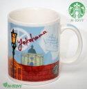 Starbucks スターバックス 横浜 旧ロゴ ご当地限定マグカップyokohama 400ml ギフト包装☆スタバ/タンブラー/マグ/クリスマス/バレンタイン/ハロウィン
