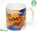 Starbucks スターバックス 名古屋 旧ロゴ ご当地限定マグカップNAGOYA 400ml ギフト包装発送☆スタバ/タンブラー/マグ