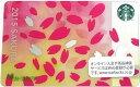 [送料無料]Starbucks スターバックス日本カード 2
