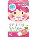 リテーナークリーン ViVa 60錠 歯列矯正している人のリテーナー洗浄剤 1箱 商品種別 V06