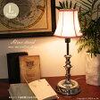 シャンデリア【LED対応可】【送料無料】【卓上ランプスタンド】Lサイズ/ラウンド(OHT-004-1T) ORRB-オーブ- 卓上 デスク テーブル ランプ スタンド 電球付 北欧インテリア