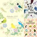 カレンダー 壁掛け 2019 torinos トリノス CAT LOVER 猫 ネコ 動物 アニマル イラスト壁掛けカレンダー TR-1000