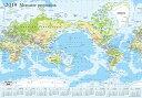 カレンダー 2019 壁掛け ワールドマップ 世界地図 メルカトル図法 英語 年間 1枚 WM-650-A