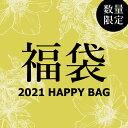 【スーパーSALE限定クーポン配布中♪】10k 10金 福袋...