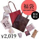 福袋 2019年 雑貨 日用品 mu-ra オリジナル福袋 ...