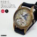 日本製 太陽と月 腕時計 自動巻き オートマチック オートマティック 刻印 メンズ レディース エーゲ海 37mm Rebic REA-27B